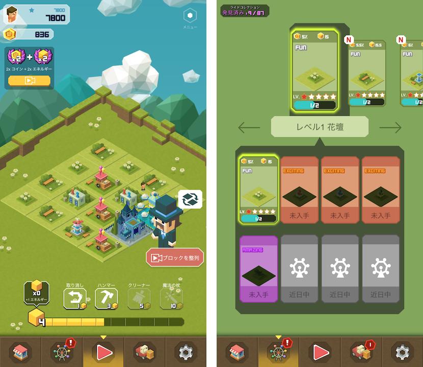 2048タイクーン: 遊園地マニア(2048 Tycoon) androidアプリスクリーンショット1
