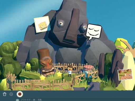 WonderWorlds(ワンダーワールド) androidアプリスクリーンショット2