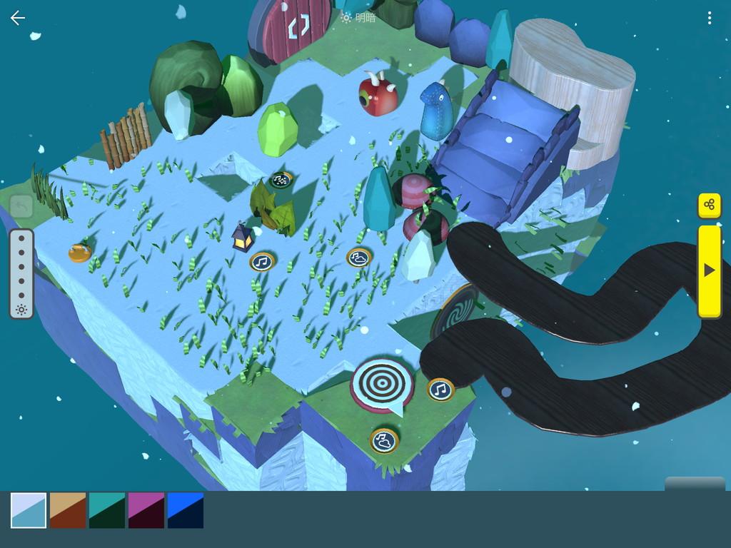 WonderWorlds(ワンダーワールド) androidアプリスクリーンショット3