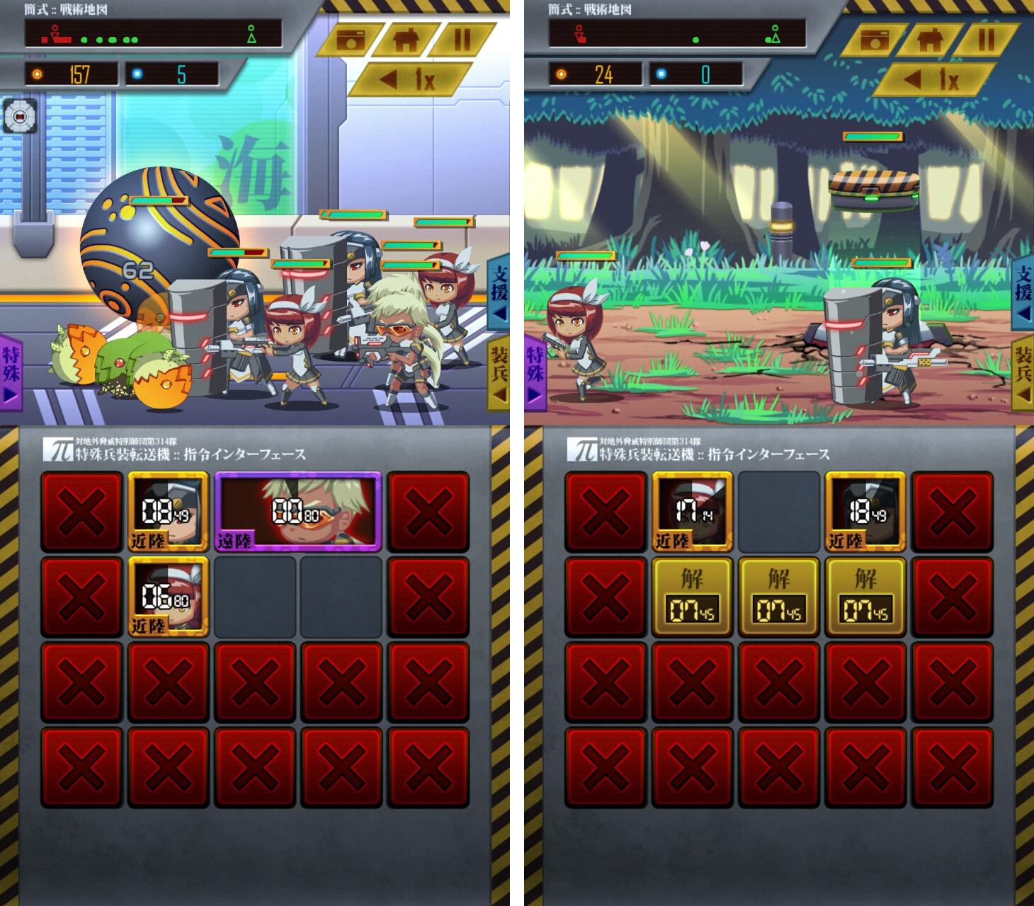 πチーム 対地外脅威特別師団第314隊 androidアプリスクリーンショット1