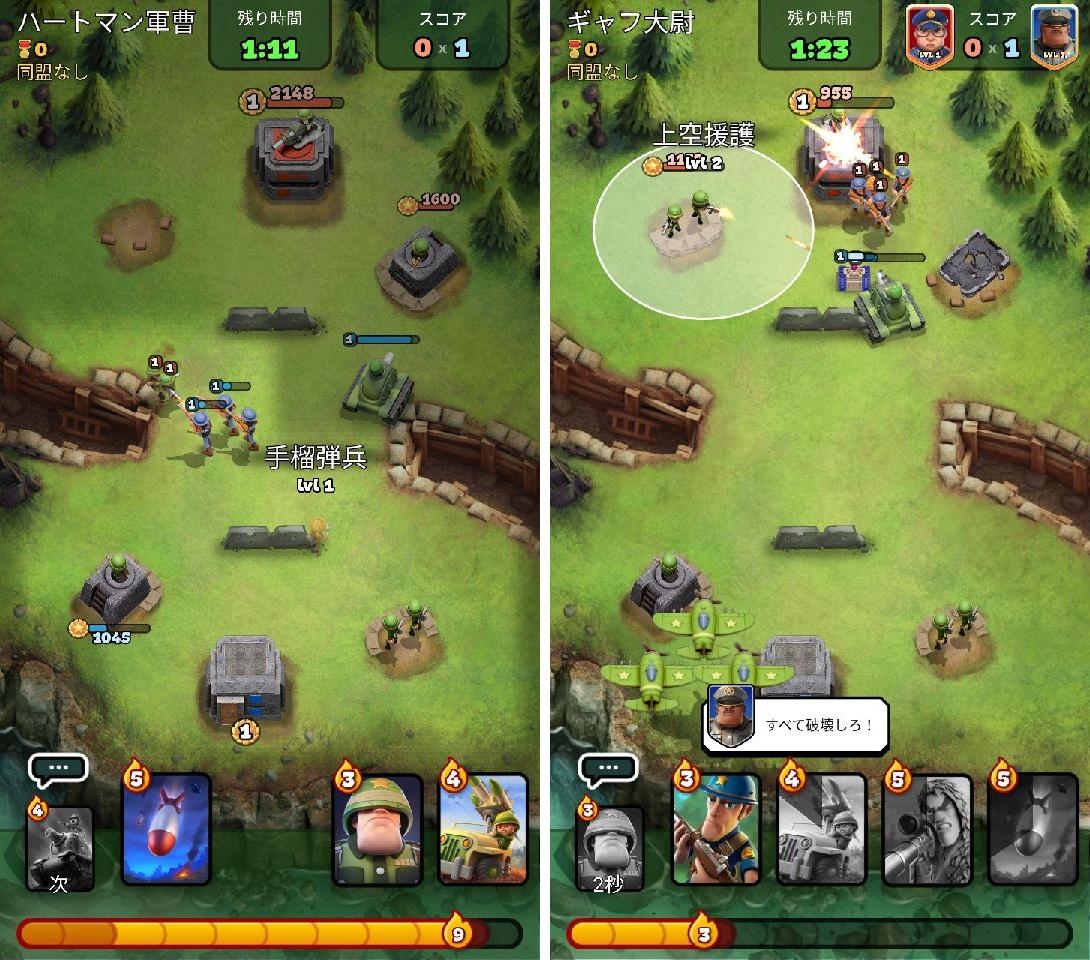 戦争ヒーローズ (War Heroes) androidアプリスクリーンショット1