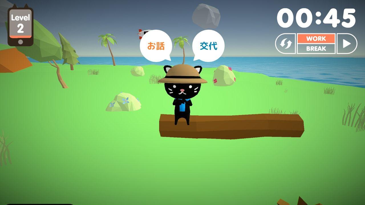 androidアプリ 釣りにゃんこ物語攻略スクリーンショット2
