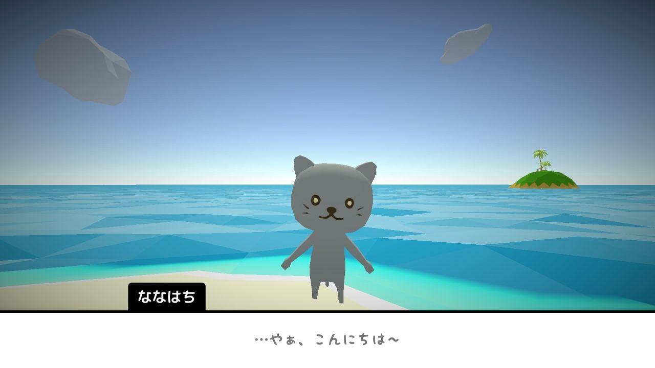 androidアプリ 釣りにゃんこ物語攻略スクリーンショット3