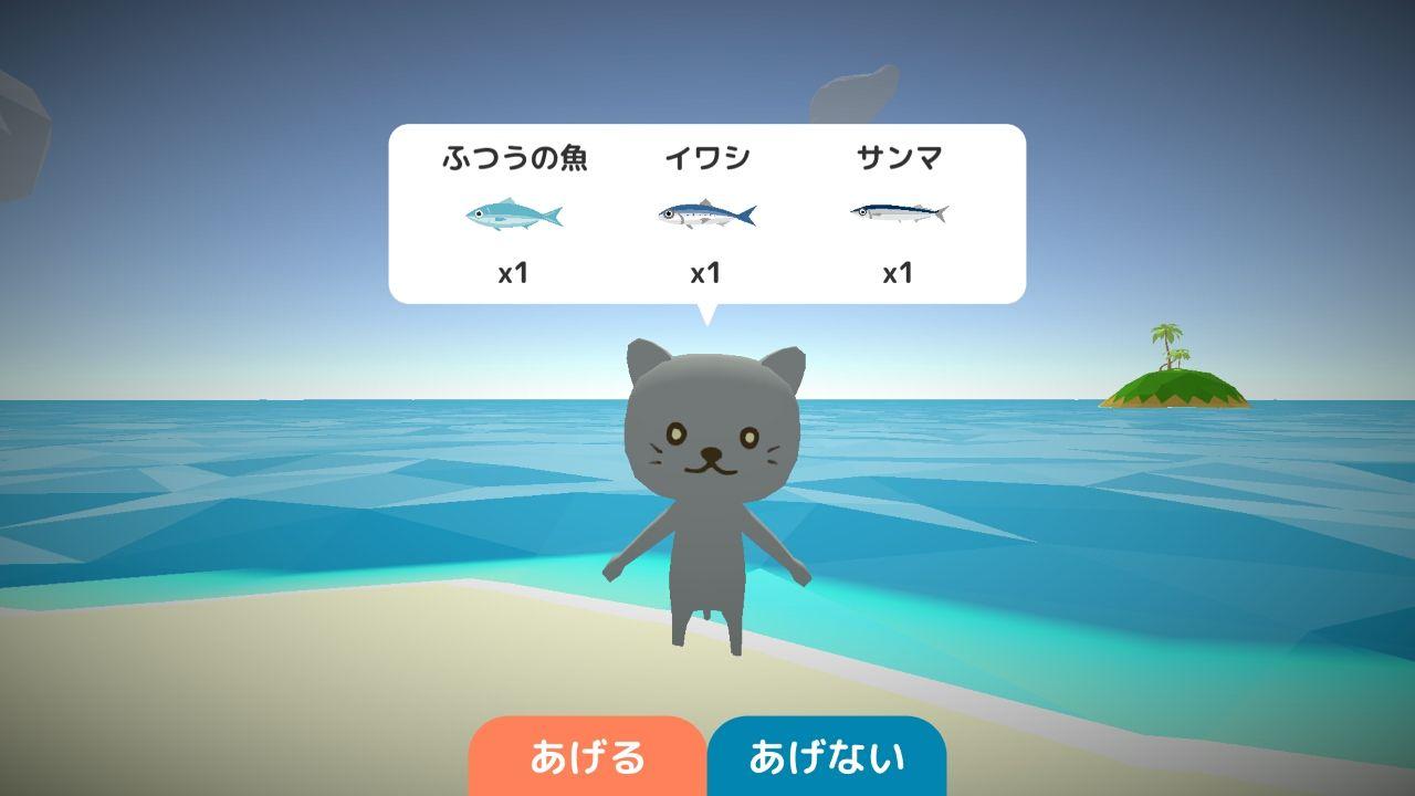 androidアプリ 釣りにゃんこ物語攻略スクリーンショット4