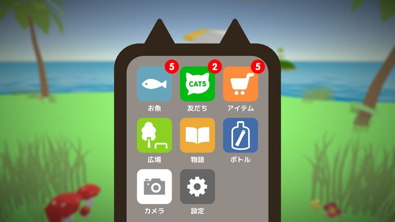 androidアプリ 釣りにゃんこ物語攻略スクリーンショット6