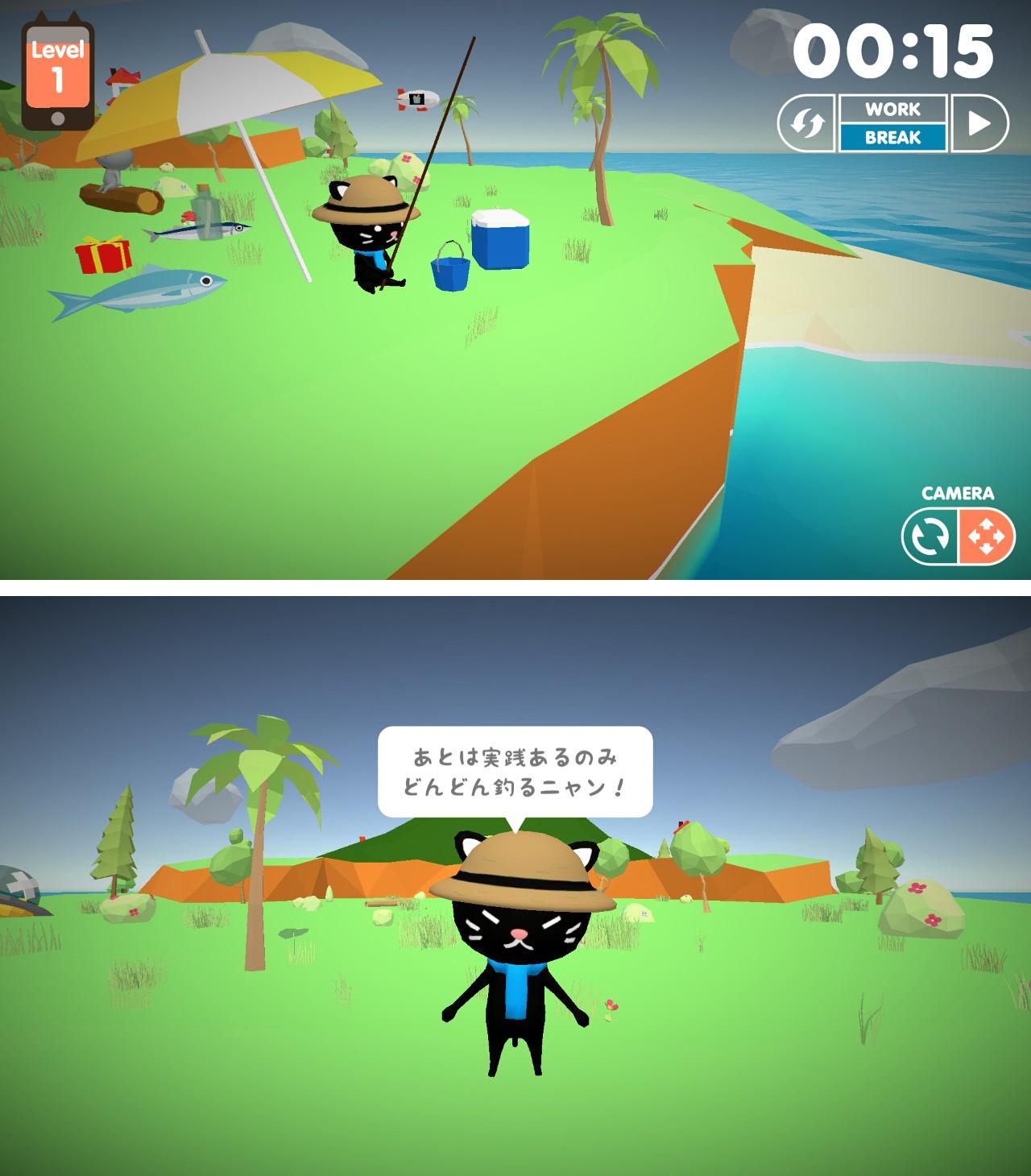 釣りにゃんこ物語 androidアプリスクリーンショット1