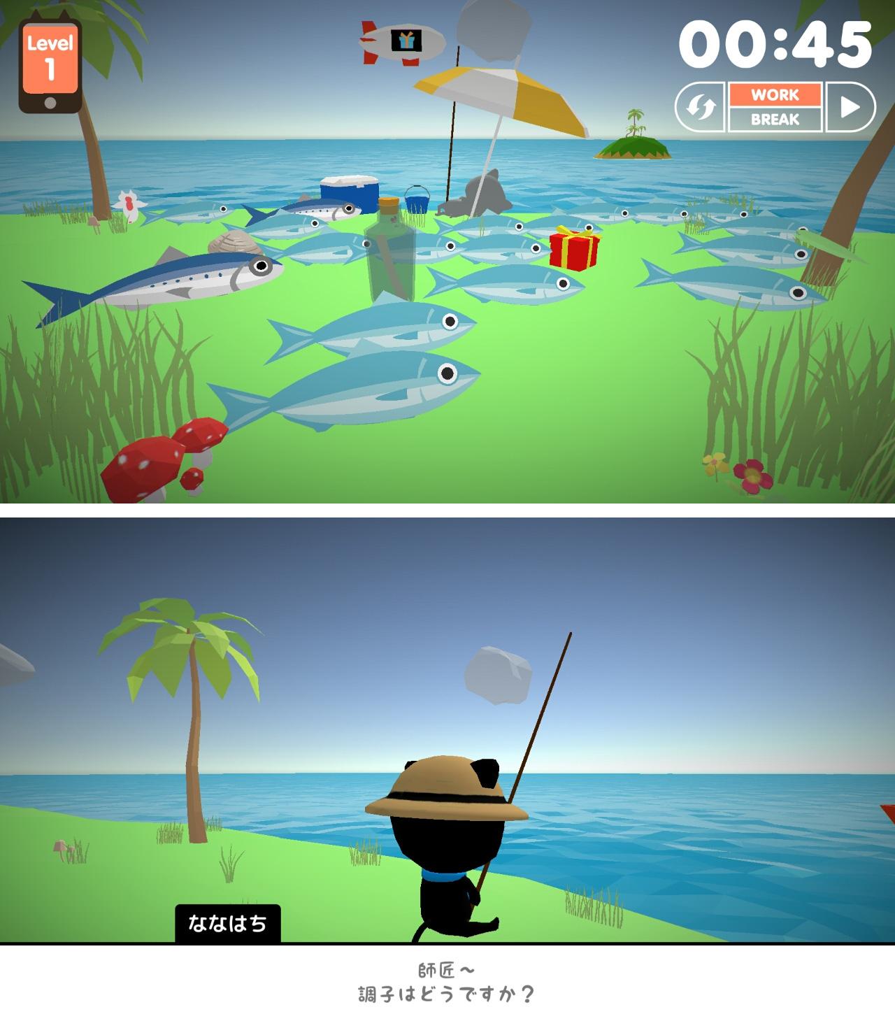 釣りにゃんこ物語 androidアプリスクリーンショット2