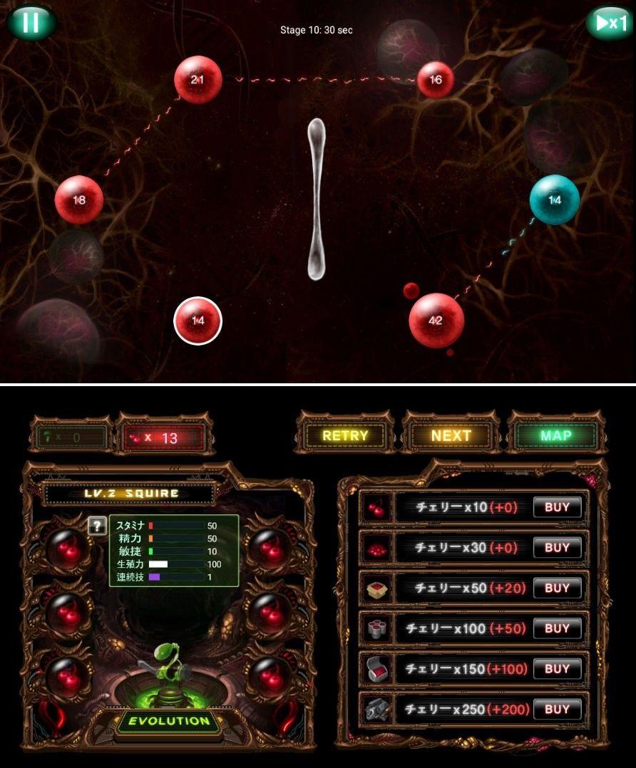 繁殖戦争 2 (War of Reproduction 2) androidアプリスクリーンショット1