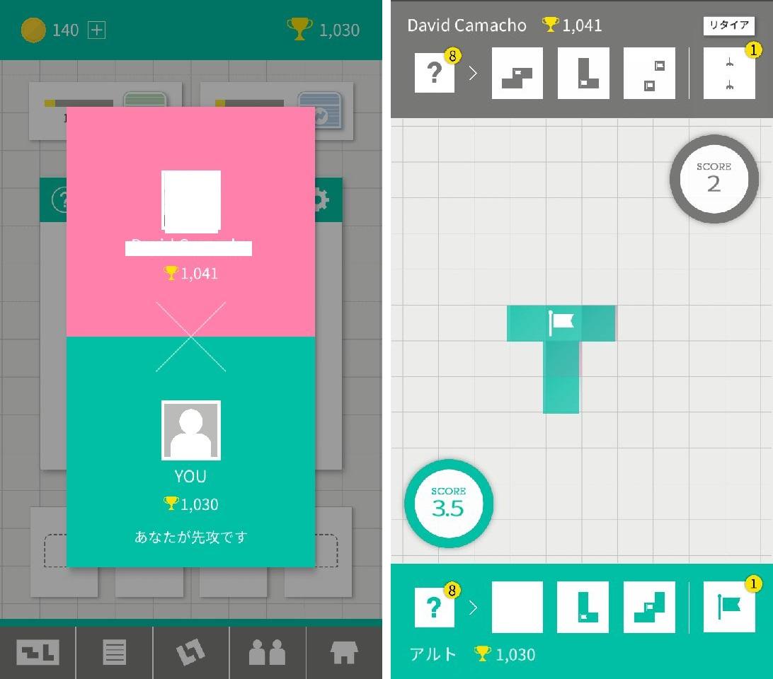 androidアプリ Enblox-置いて囲んで陣取りパズル攻略スクリーンショット2