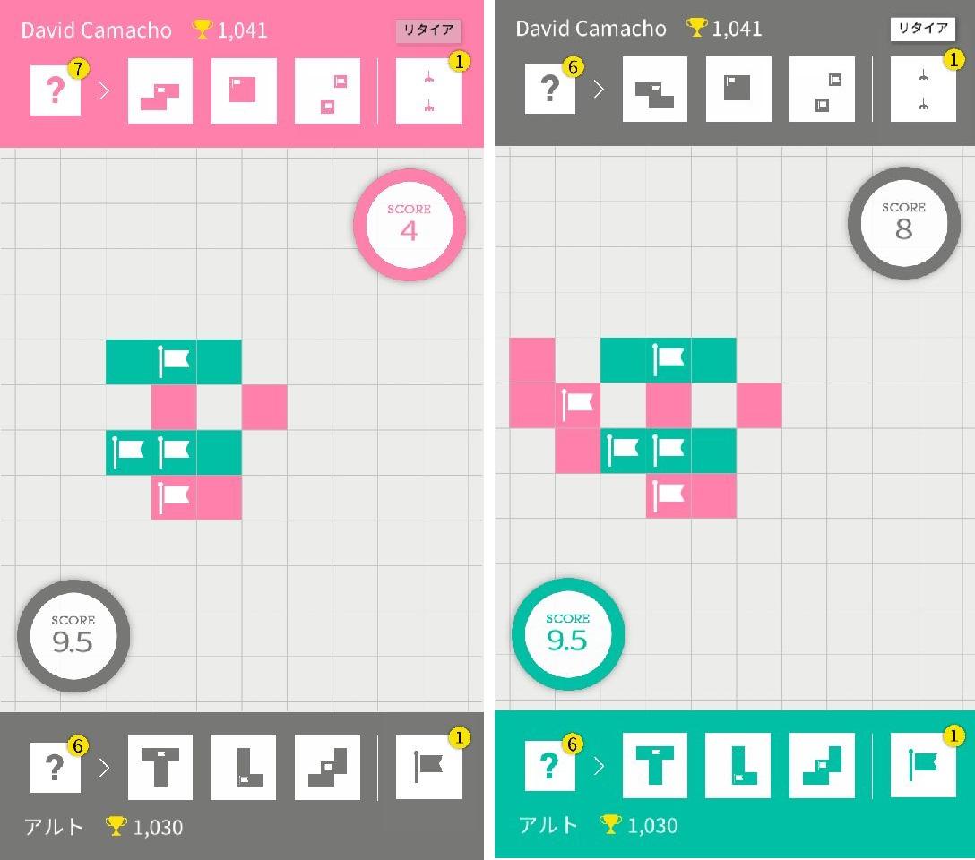 androidアプリ Enblox-置いて囲んで陣取りパズル攻略スクリーンショット3