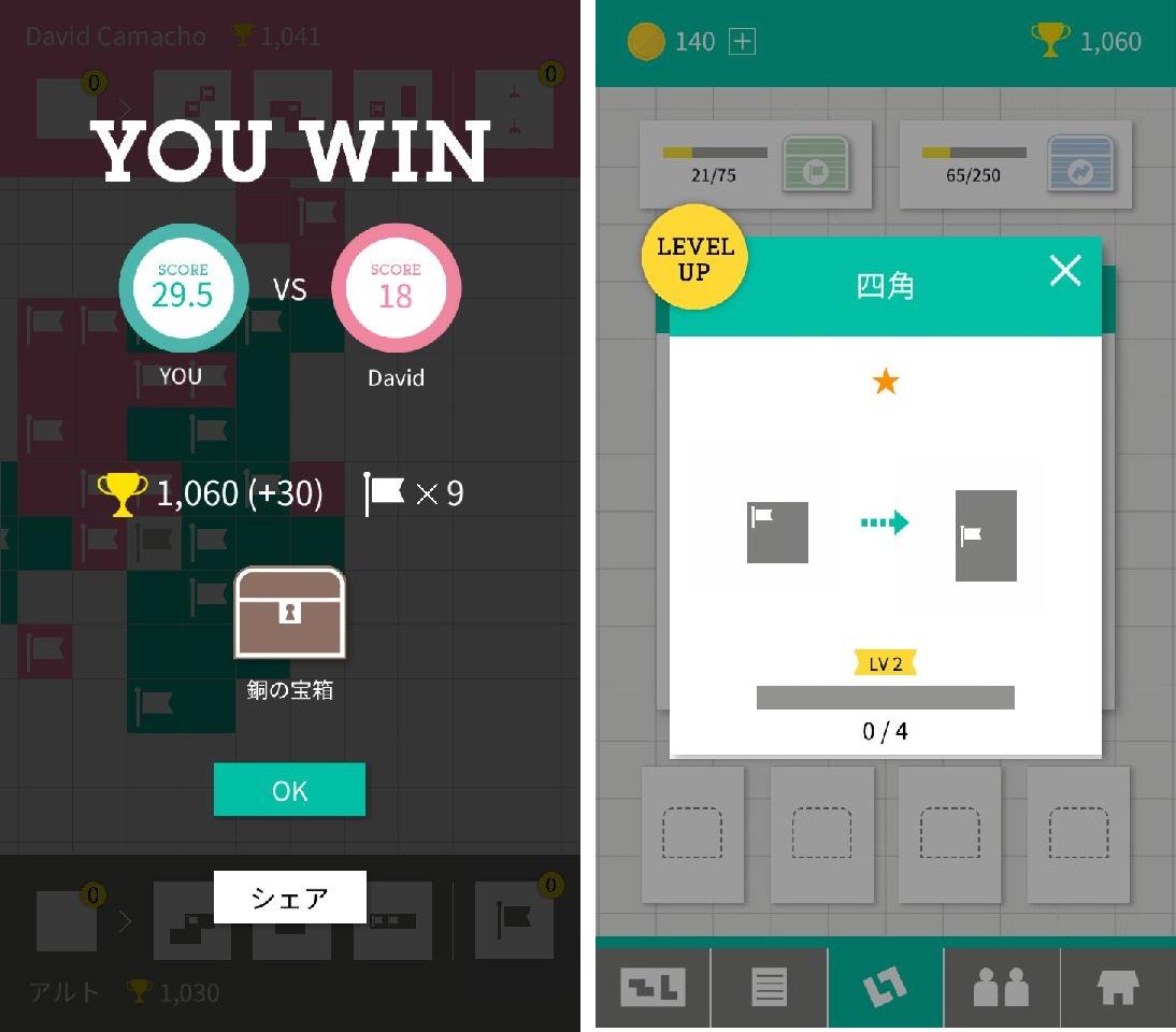 androidアプリ Enblox-置いて囲んで陣取りパズル攻略スクリーンショット5