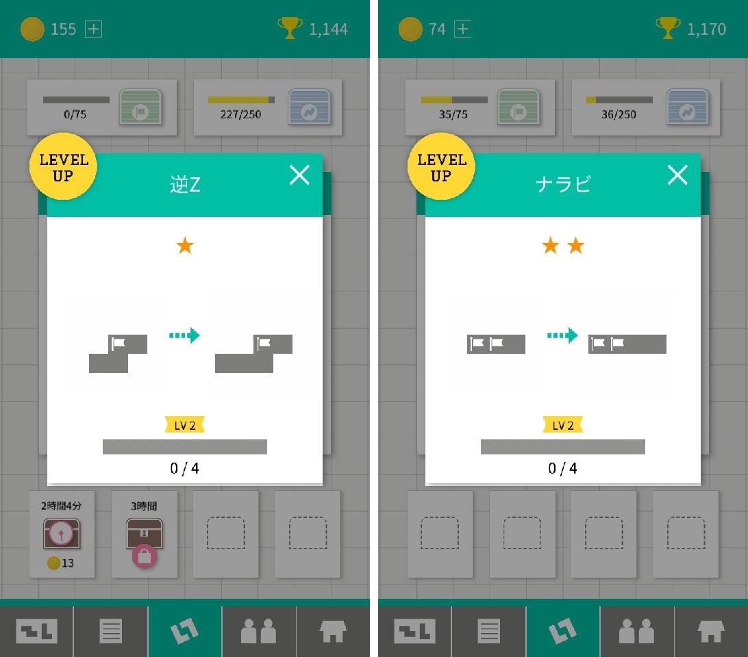 androidアプリ Enblox-置いて囲んで陣取りパズル攻略スクリーンショット6