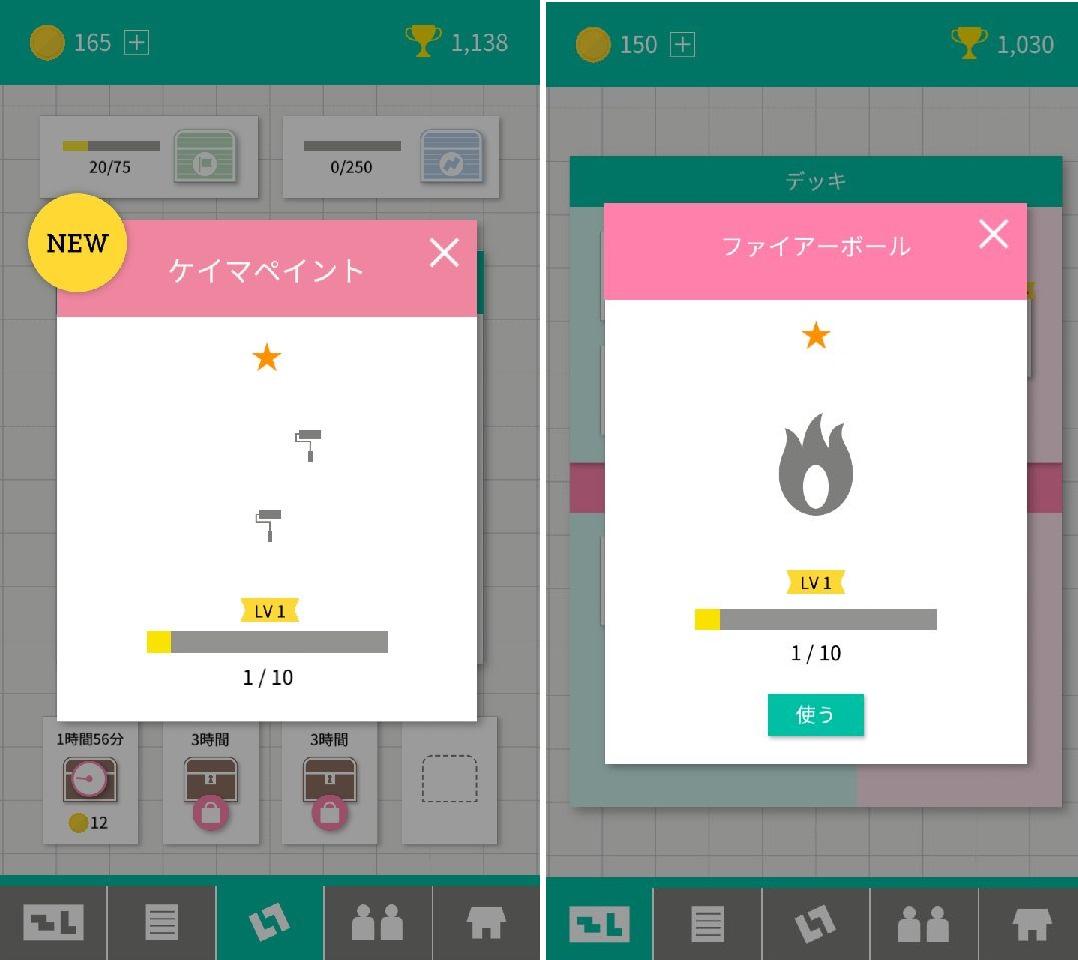 androidアプリ Enblox-置いて囲んで陣取りパズル攻略スクリーンショット7