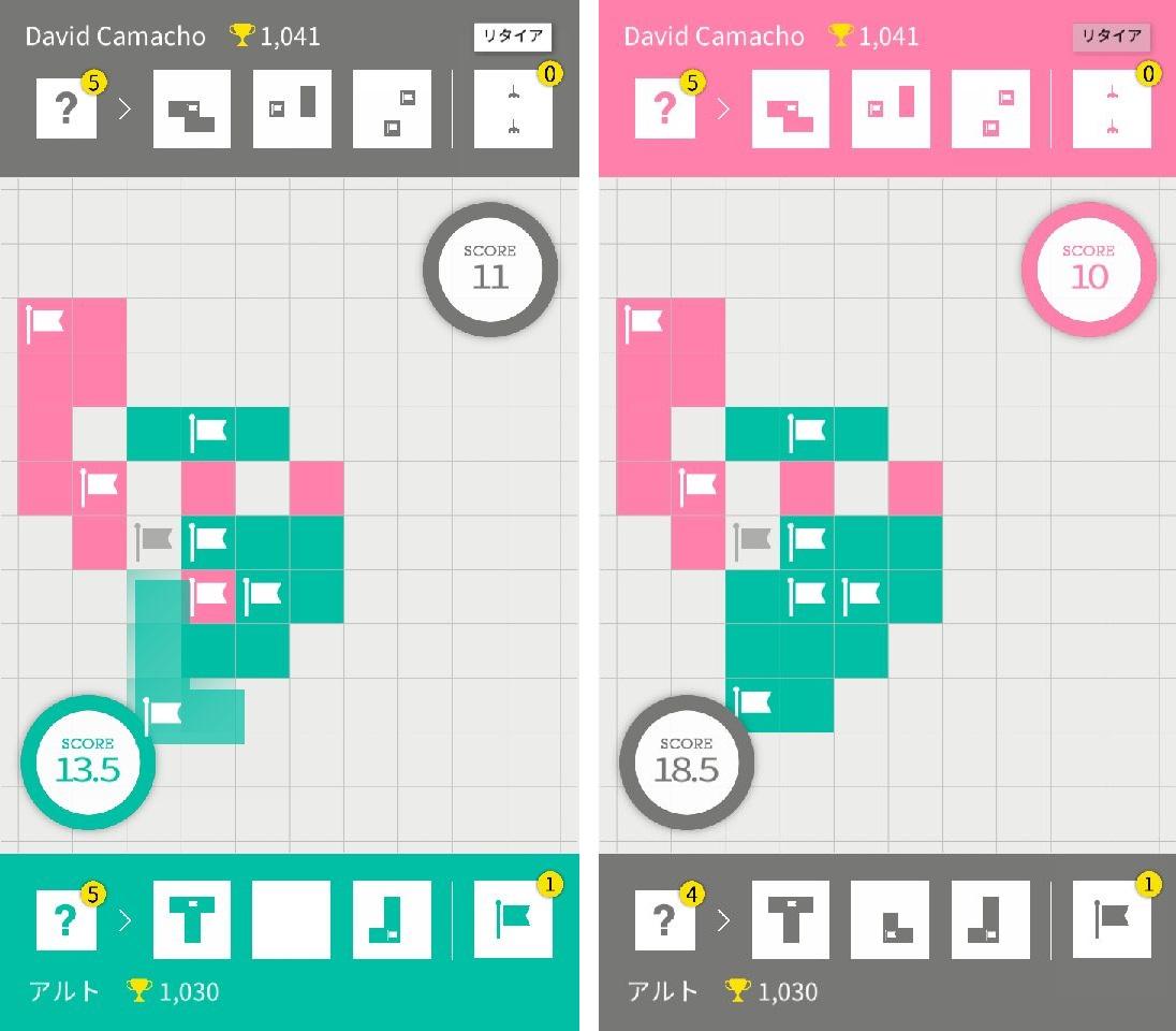 androidアプリ Enblox-置いて囲んで陣取りパズル攻略スクリーンショット8