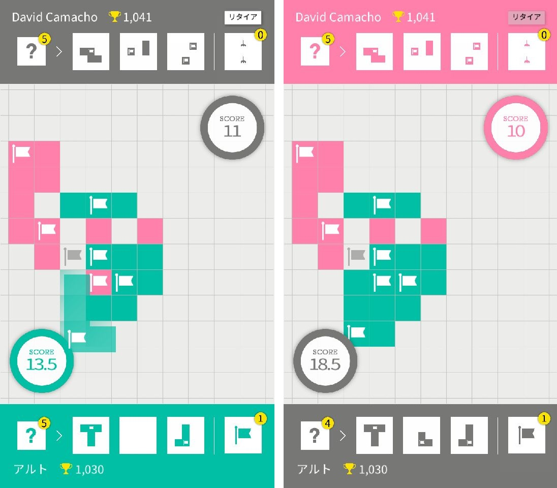 Enblox-置いて囲んで陣取りパズル androidアプリスクリーンショット1