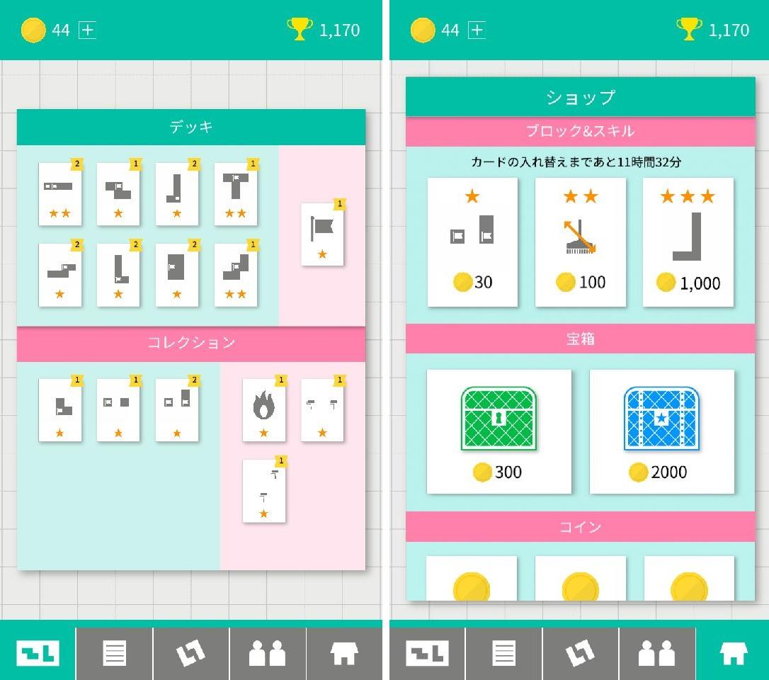 Enblox-置いて囲んで陣取りパズル androidアプリスクリーンショット2