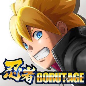 NARUTO X BORUTO 忍者BORUTAGE(忍ボル)