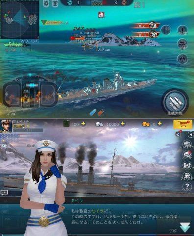 【戦艦同盟】レビュー画像