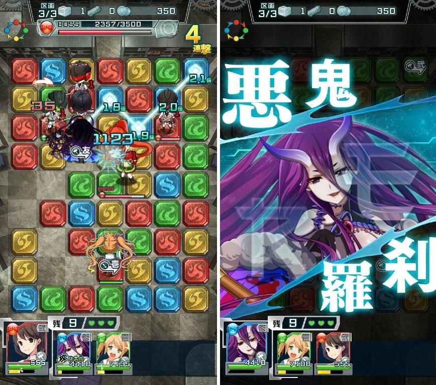 イディオムガール androidアプリスクリーンショット1