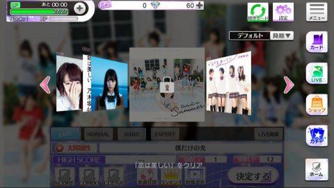 乃木坂46リズムフェスティバル レビュー画像