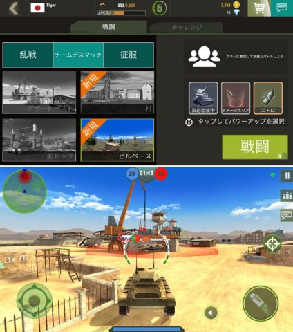 War Machines レビュー画像