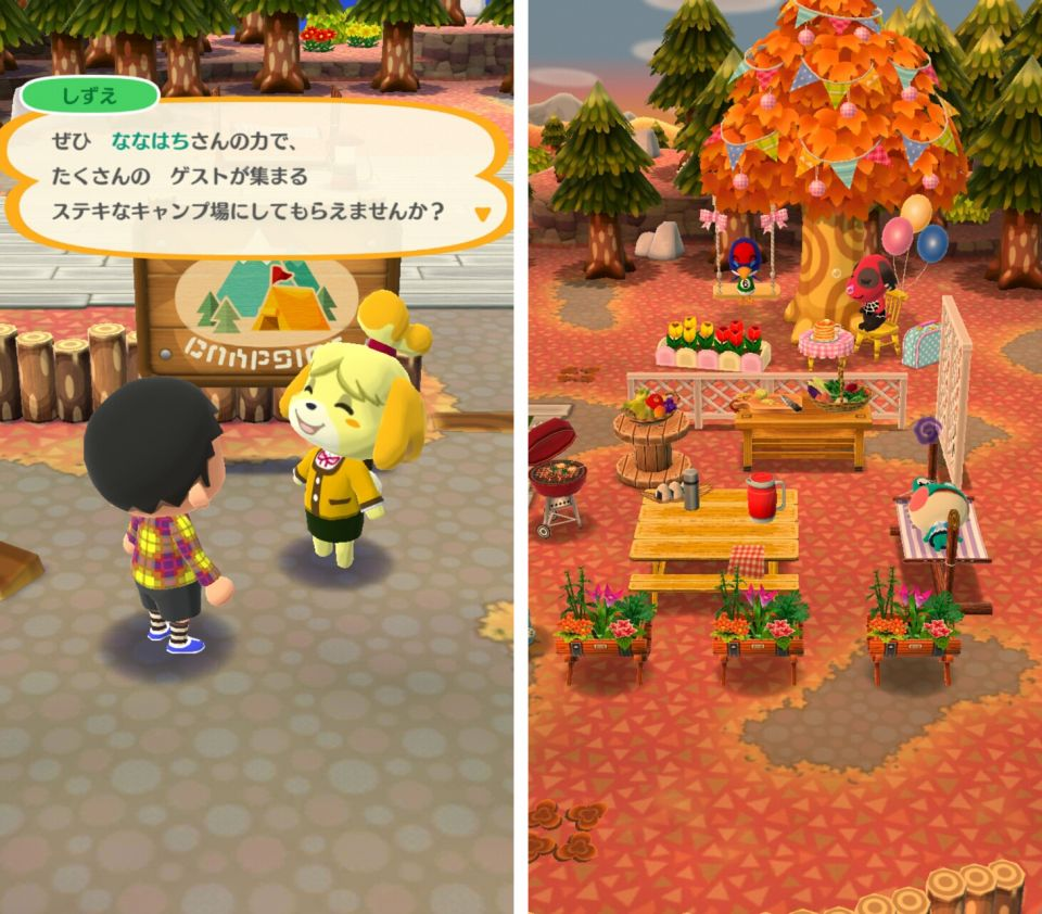 ac-pocketcamp_02