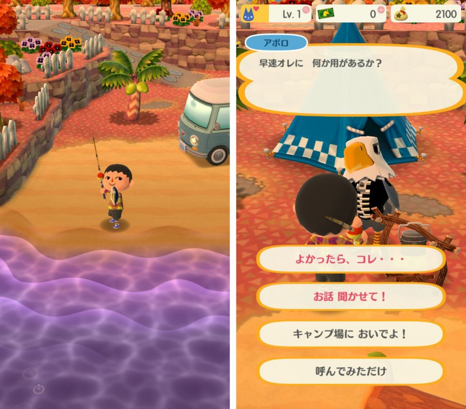 ac-pocketcamp_03