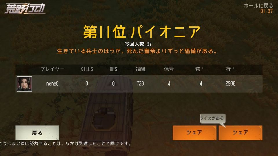 knivesout_11