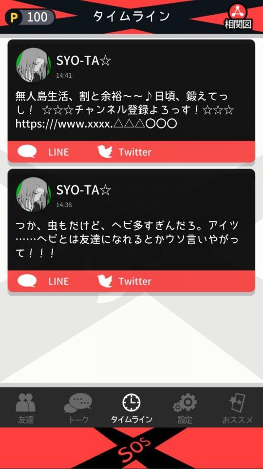 sos_09