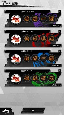 突破 Xinobi Championship レビュー画像