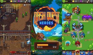 Dash Quest Heroesイメージ