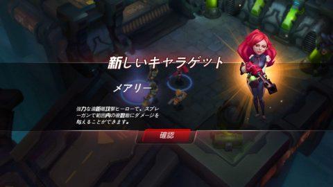 ゾンビレンジャーズ3Dレビュー画像