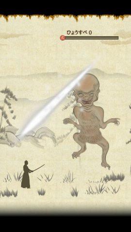 こわい日本昔話