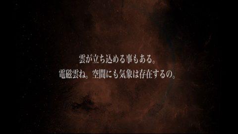 崩壊のダンガンウォール