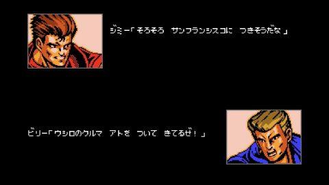 ダブルドラゴン4(Double Dragon 4)