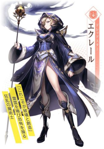 UNITIA 神託の使徒×終焉の女神
