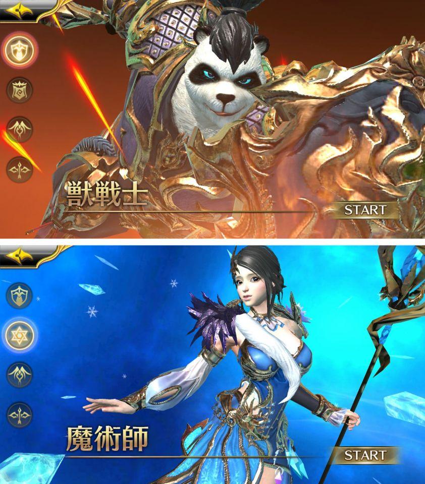 panda_dragonhunter_04
