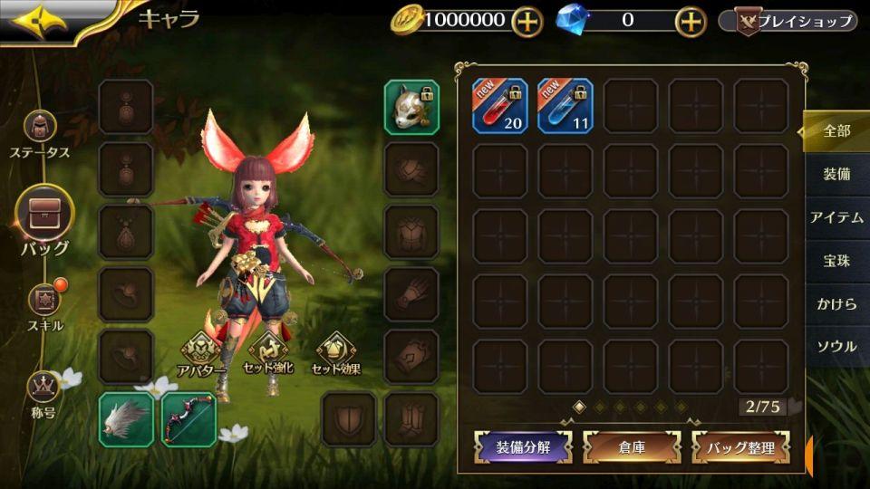 panda_dragonhunter_05