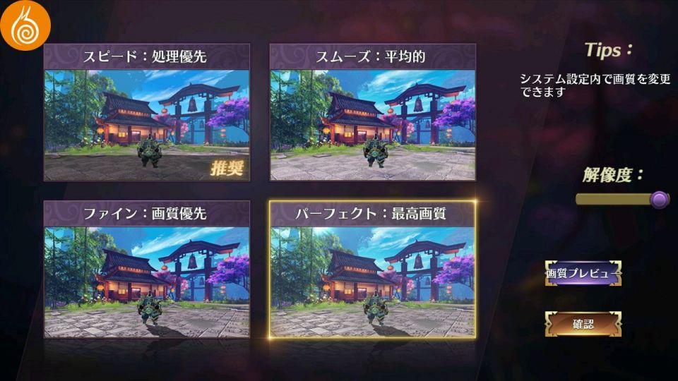 panda_dragonhunter_07