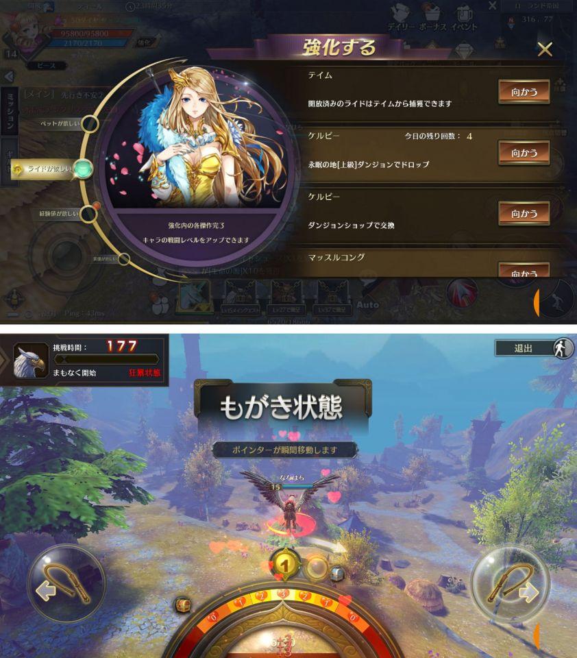 panda_dragonhunter_12