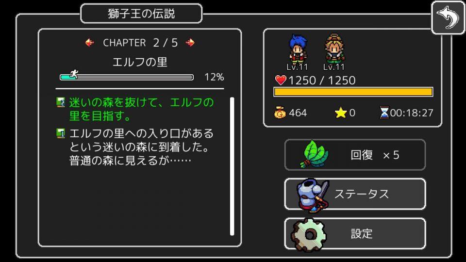 shishiden_10