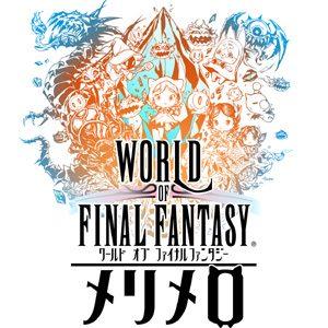 ワールド オブ ファイナルファンタジー メリメロ