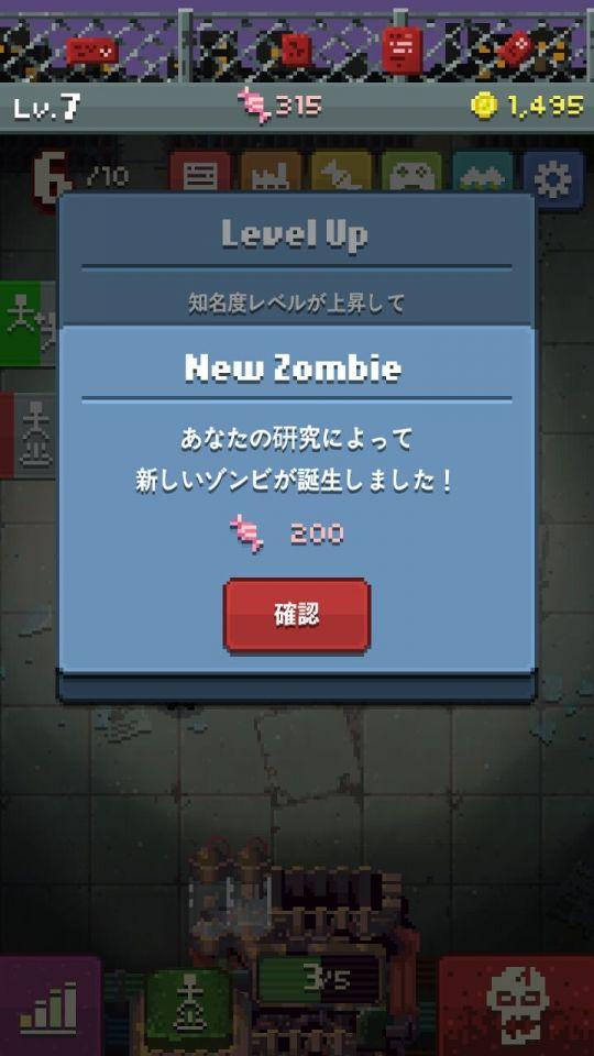 zenkokuzombie_04