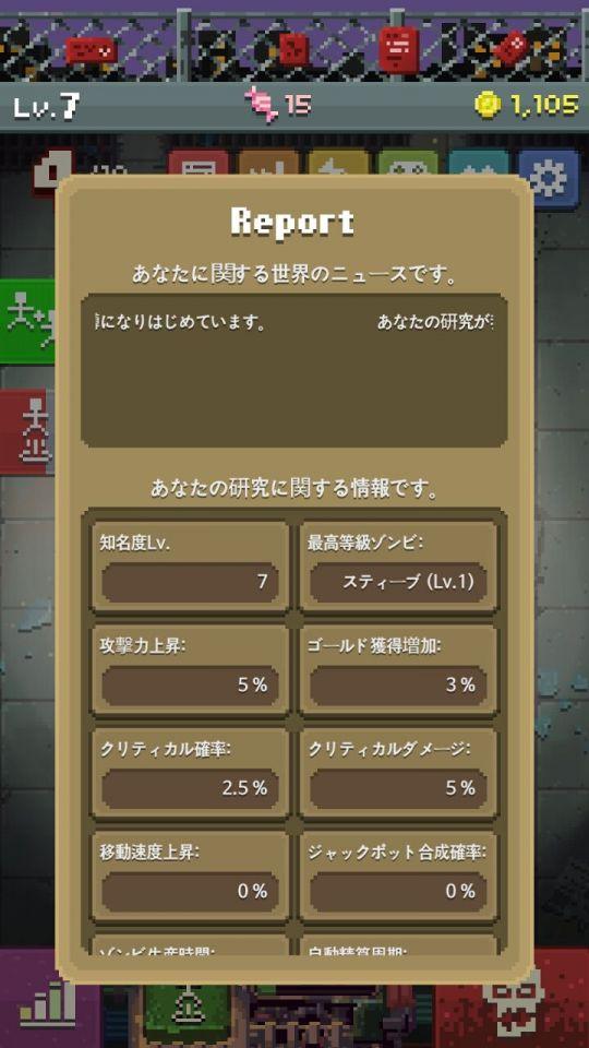 zenkokuzombie_08