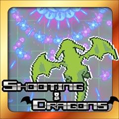 Shooting&Dragons(シューティング&ドラゴンズ)