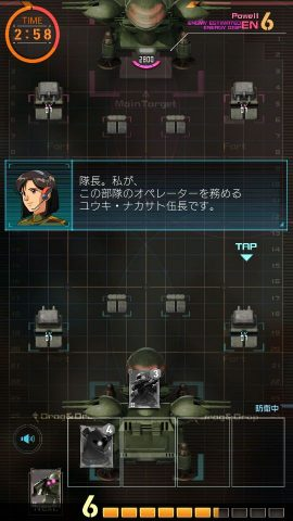 機動戦士ガンダム 即応戦線(第2回CBT) レビュー画像