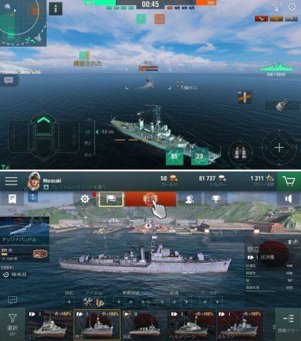 <span>Rencontres en ligne jeux de guerre et multijoueur a <b class=sec>telecharger</b>…</span>