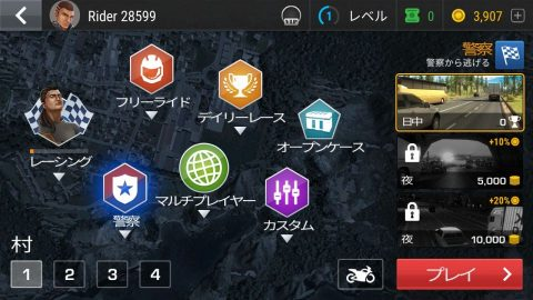 【Racing Fever】レビュー画像