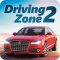 Driving Zone 2(ドライビングゾーン2)