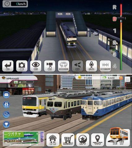 鉄道パークZ
